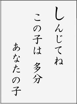 しの読み札.jpg