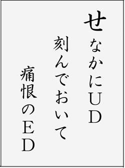せの読み札.jpg