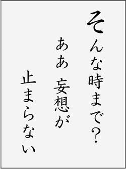 その読み札.jpg